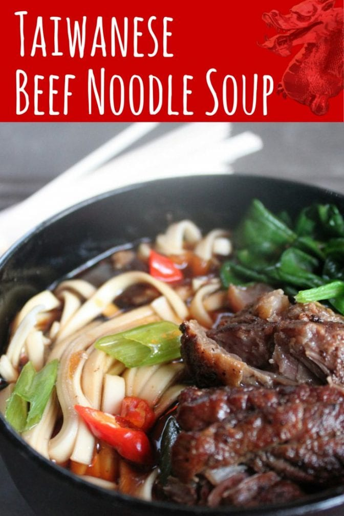 Taiwanese Beef Noodle Soup Archives - |