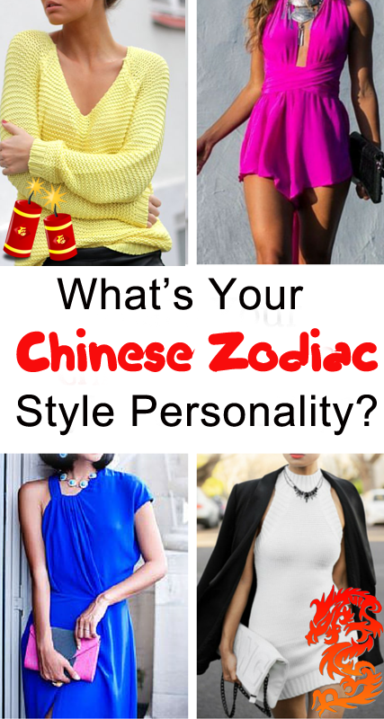 What's your Chinese Zodiac Style Personality