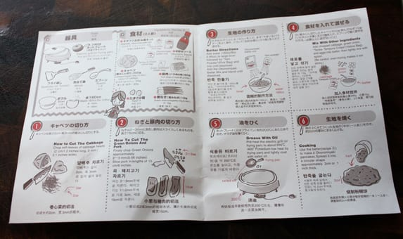 Okonomiyaki Mix Instructions