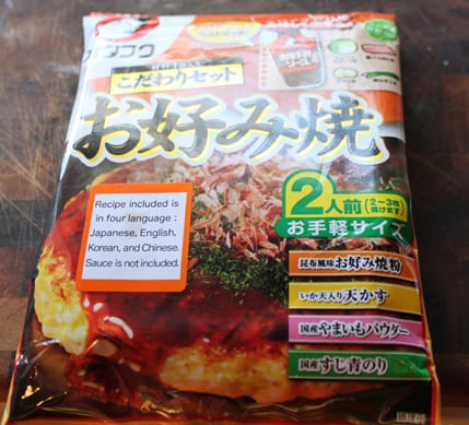Okonomiyaki mix